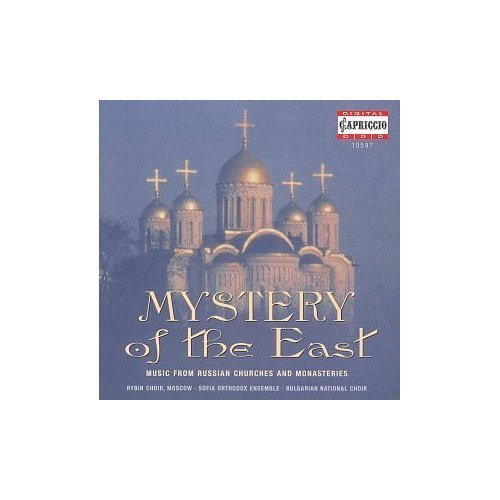 Mystery Of The East Music From Russian Churches & Popsavov Robev Various
