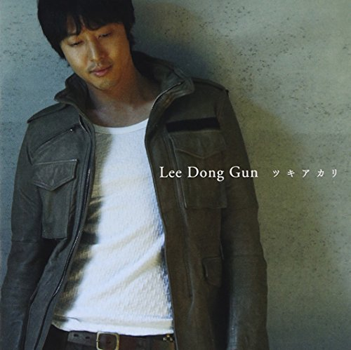Donggun Lee B Gata No Kareshi Import Jpn