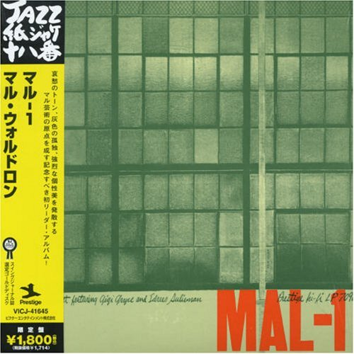 Mal Waldron Mal 1 (mini Lp Sleeve) Import Jpn Paper Sleeve