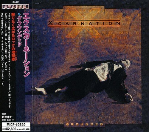 Xcarnation Grounded Import Jpn