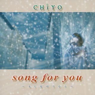 Chiyo Song For You Moshimo Kanau Na Import Jpn