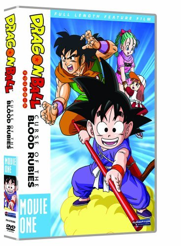 Dragonball Movie 1 Curse Of Th Dragon Ball Movie 1 Curse Of T Tvpg