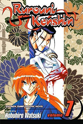 Nobuhiro Watsuki Rurouni Kenshin Volume 7 In The 11th Year Of Meiji May 14th