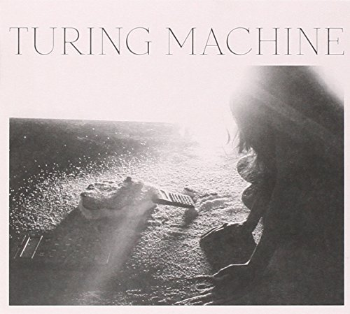 Turing Machine What Is The Meaning Of What