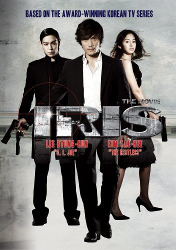 Iris The Movie Iris The Movie Ws Nr