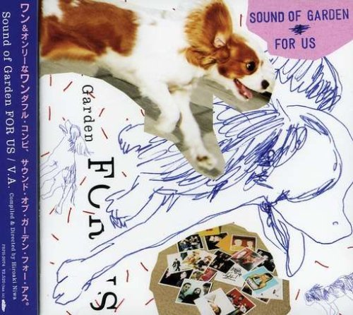 Sound Of Garden For Us Sound Of Garden For Us Import Jpn