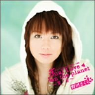 Sakura Nogawa Hanoka Thema Song Import Jpn