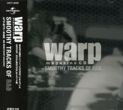 Warp Magazine CD (smoothy Trac Warp Magazine CD (smoothy Trac Import Jpn