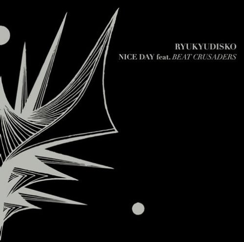 Ryukyudisko Nice Day Feat.Beat Crusaders Import Jpn Lmtd Ed. Incl. Bonus DVD
