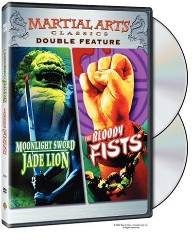 Moonlight Sword & Jade Lion Bl Martial Arts Classics Double F Nr 2 DVD