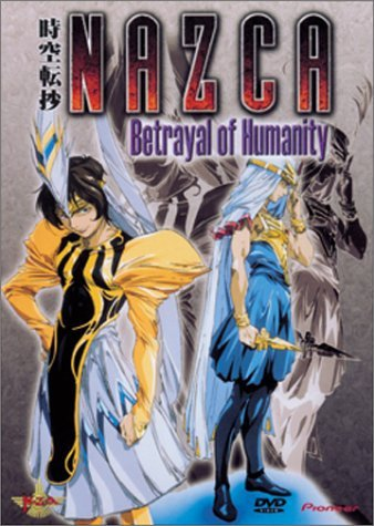 Nazca Vol. 3 Betrayal Of Humanity Clr St Nr