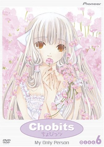 Chobits Vol. 6 My Only Person Clr Jpn Lng Eng Sub Nr