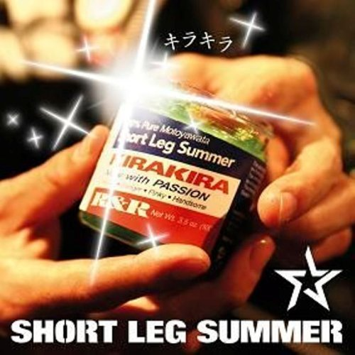 Short Leg Summer Kirakira Import Jpn