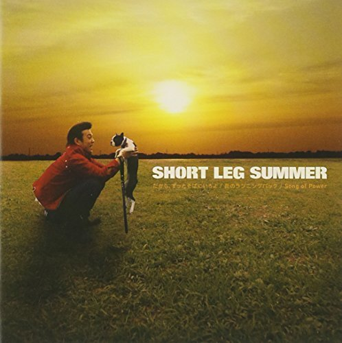 Short Leg Summer Hono No Running Back Song Of P Import Jpn