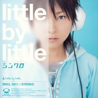 Little By Little Synchro Import Jpn