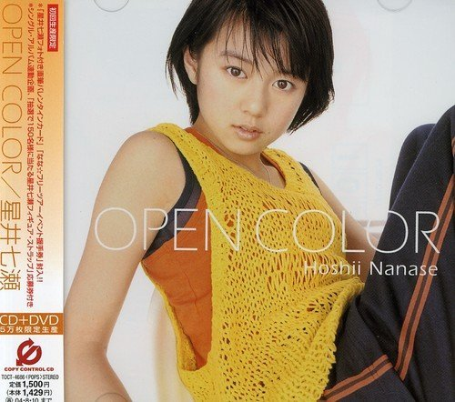 Nanase Hoshii Open Color Import Jpn Incl. Bonus DVD