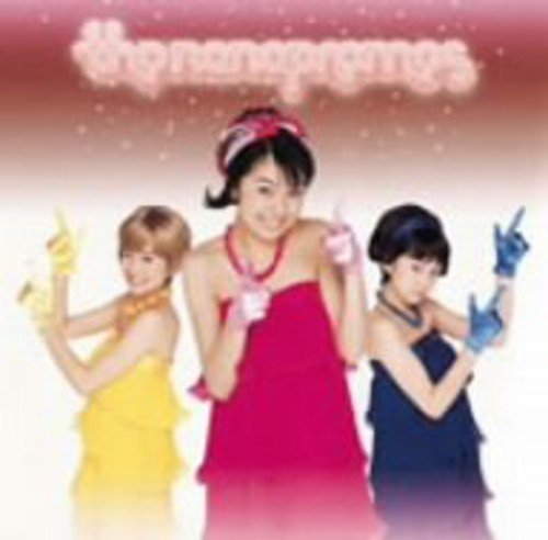Nanapremes (nanse Hoshii) Stay With My Heart Import Jpn Incl. Bonus DVD
