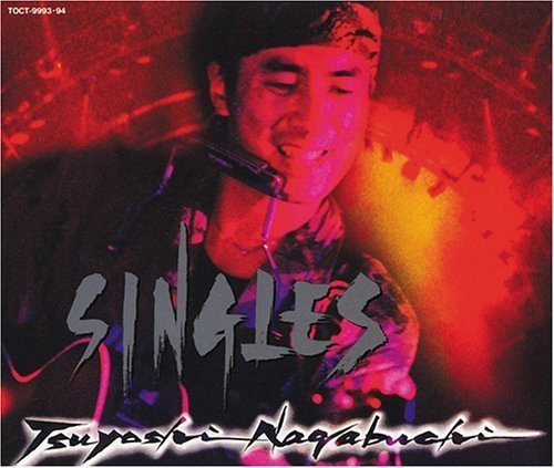 Tsuyoshi Nagabuchi Singles Vol.2 Import Jpn Reissued Incl. Digital Remaste