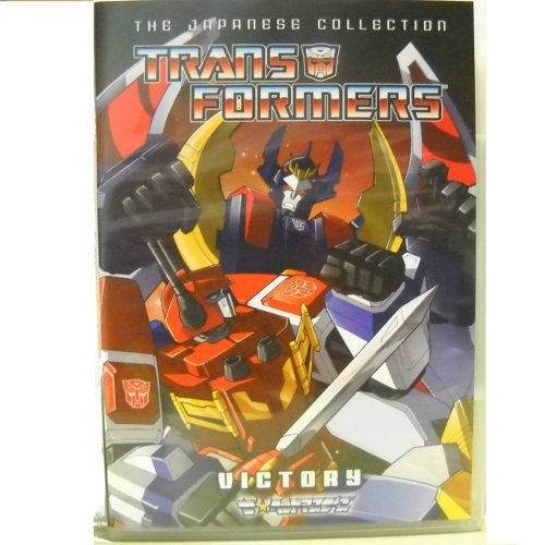 Transformers Japanese Collection Transformers Japanese Collection Jpn Lng Eng Sub Nr