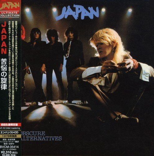 Japan Obscure Alternatives (mini Lp Import Jpn Lmtd Ed. Paper Sleeve