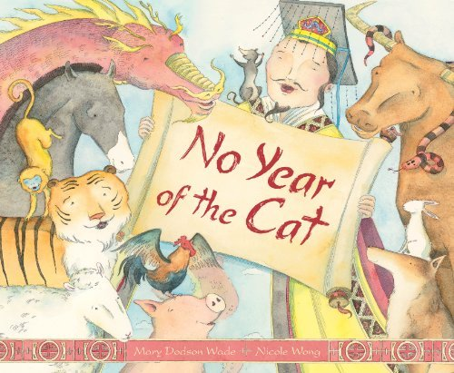 Mary Dodson Wade No Year Of The Cat