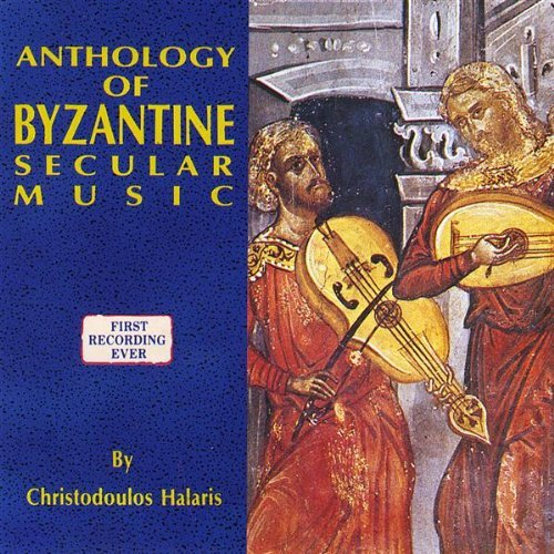 Christodoulos Halaris Vol. 1 Anthology Of Byzantine
