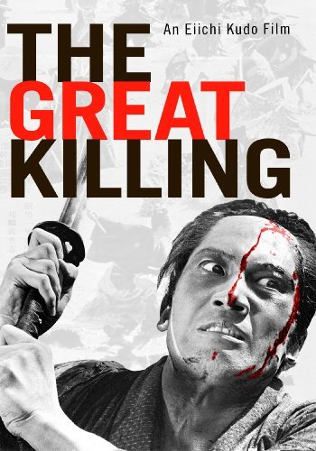Great Killing Great Killing Nr