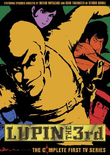 Lupin The 3rd Season 1 Lupin The 3rd 4 DVD Nr