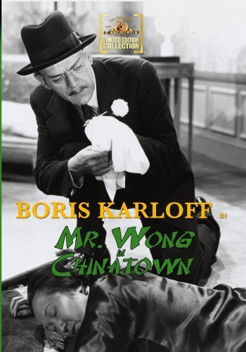 Mr. Wong In Chinatown Karloff Withers Royle Reynolds Made On Demand Nr