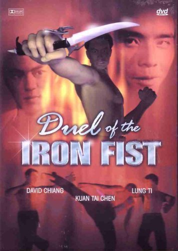 Duel Of The Iron Fist Lung Chiang