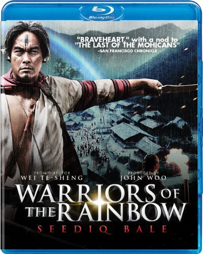 Warriors Of The Rainbow Seediq Bale Ando Haruta Kawahara Blu Ray Abo Lng