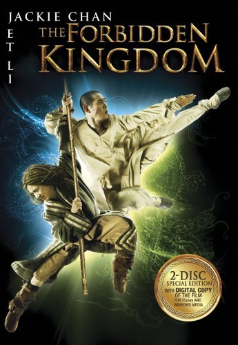 Forbidden Kingdom Li Chan 2 Disc Special Edition