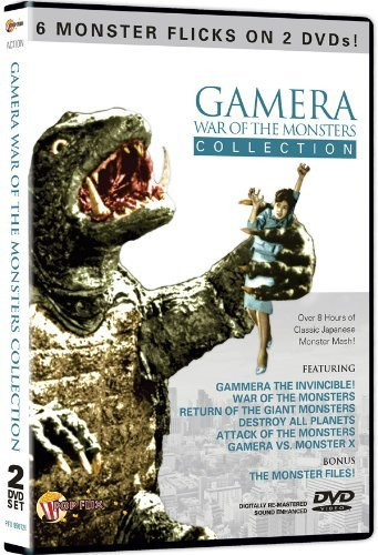 Gamera War Of The Monsters Co Gamera War Of The Monsters Co Clr Bw Fs Ws R 2 DVD
