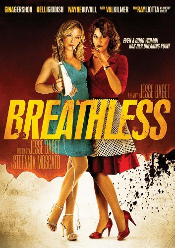 Breathless Breathless Ws R