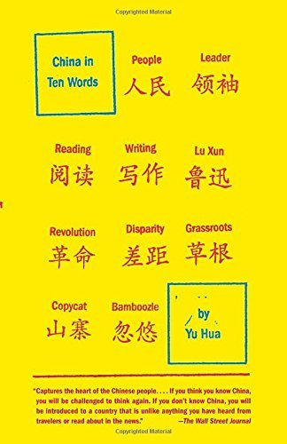 Yu Hua China In Ten Words