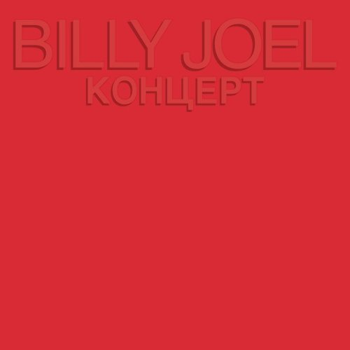 Billy Joel Kohuept Remastered