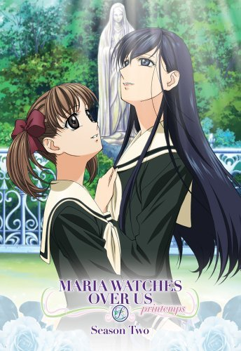 Maria Watches Over Us Season Maria Watches Over Us Jpn Lng Eng Dub Sub Pg13 4 DVD
