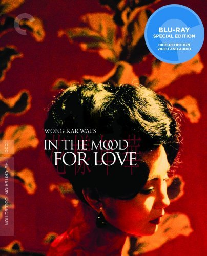 In The Mood For Love In The Mood For Love Pg Criterion