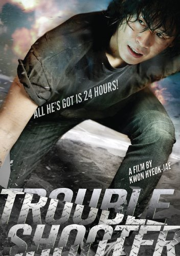 Troubleshooter Troubleshooter Nr