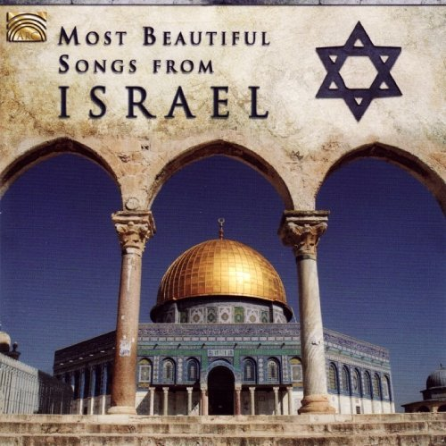 Alkabatz Neeman Kashtan Shmuel Most Beautiful Songs From Isra