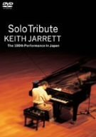 Keith Jarrett Solo Tribute Import Jpn Lmtd Ed.