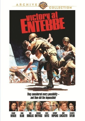 Victory At Entebbe (1976) Berger Bikel Blair DVD R Nr