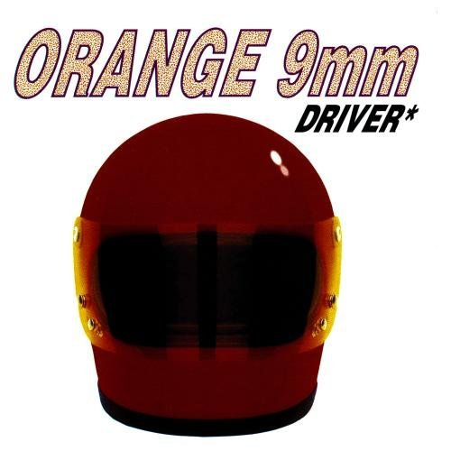 Orange 9mm Driver Not Included CD R