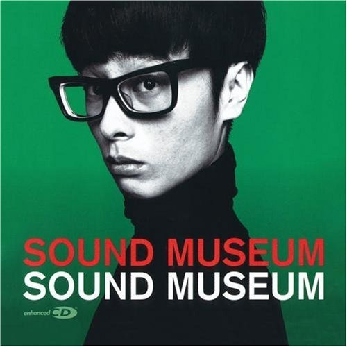 Towa Tei Sound Museum CD R