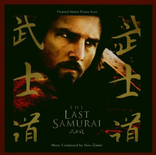 Various Artists Last Samurai
