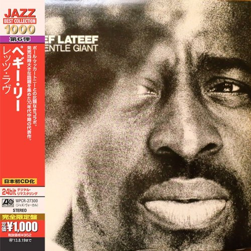Yusef Lateef Gentle Giant