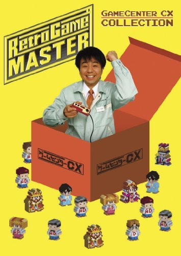 Game Center Cx Collection Retro Game Master Cx Coll. Nr 4 DVD