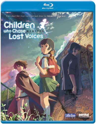 Children Who Chase Lost Voices Children Who Chase Lost Voices Blu Ray Jpn Lng Eng Sub Nr