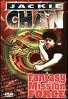 Fantasy Mission Force Chan Jackie Clr Nr