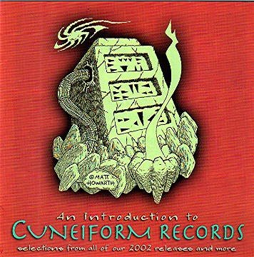 Introduction To Cuneiform Introduction To Cuneiform